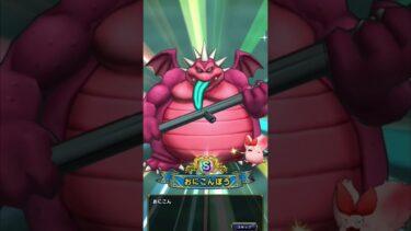 Dragon Quest Tact (Jp Ver.) | 2021-Mar-(14+15)